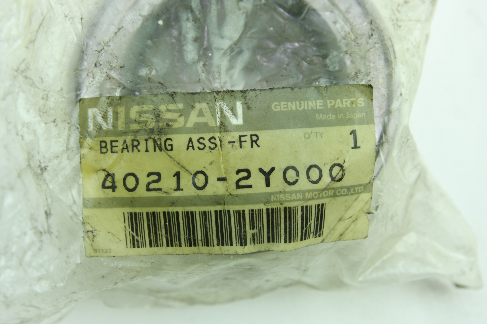 * New Genuine OEM Nissan 402102Y000 Front Wheel Bearing Fast Free Shipping - image 2