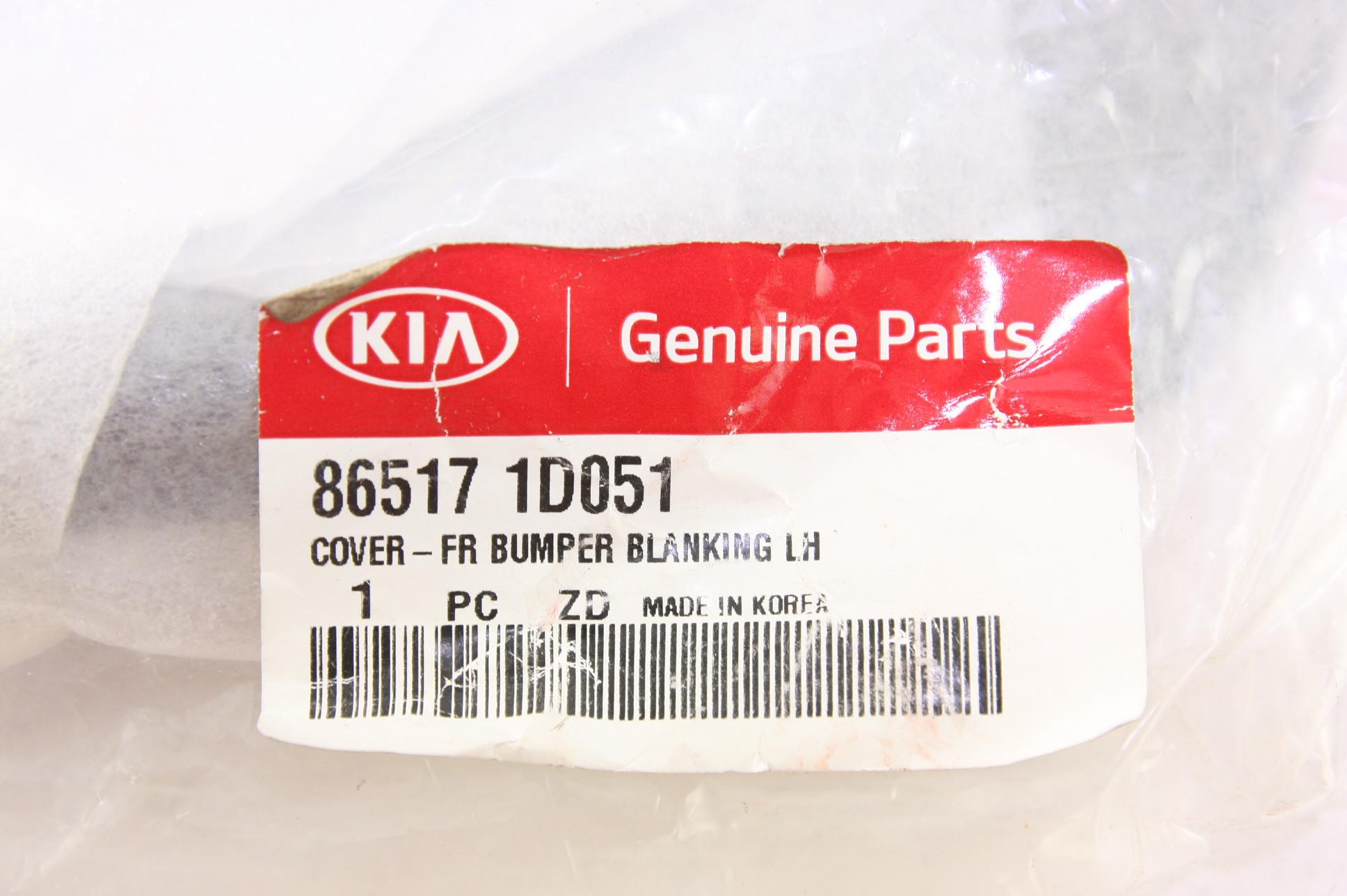 **~ New Kia OEM 865171D051 Left Drivers Side Blank Fog Light Lamp Hole Cover - image 2
