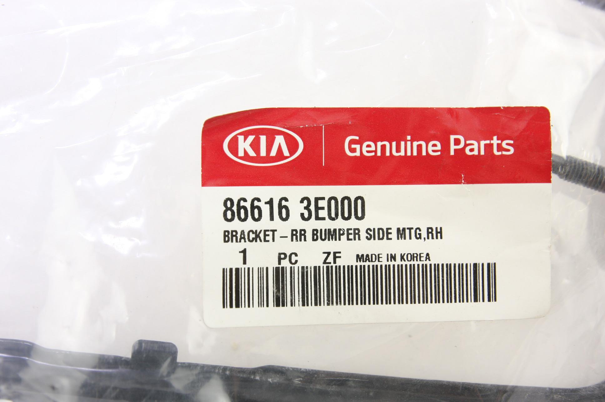 ~ New OEM 866163E000 KIA Rear Bumper Cover Reinforcement Bracket Passengers - image 3