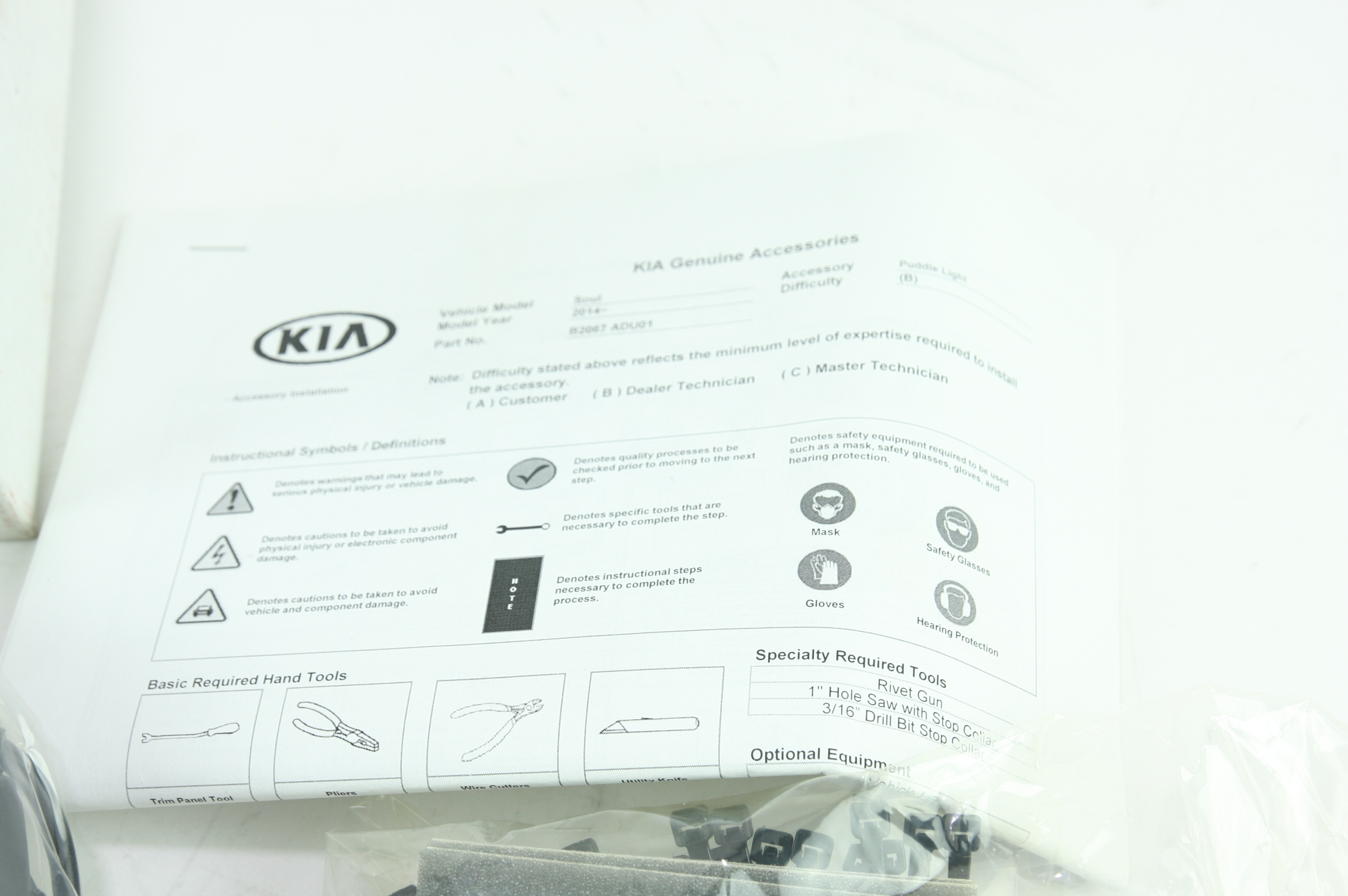 ** Genuine Kia 14-19 Soul Exterior LED Lighting Kit New OEM Packaging B2067ADU01 - image 11