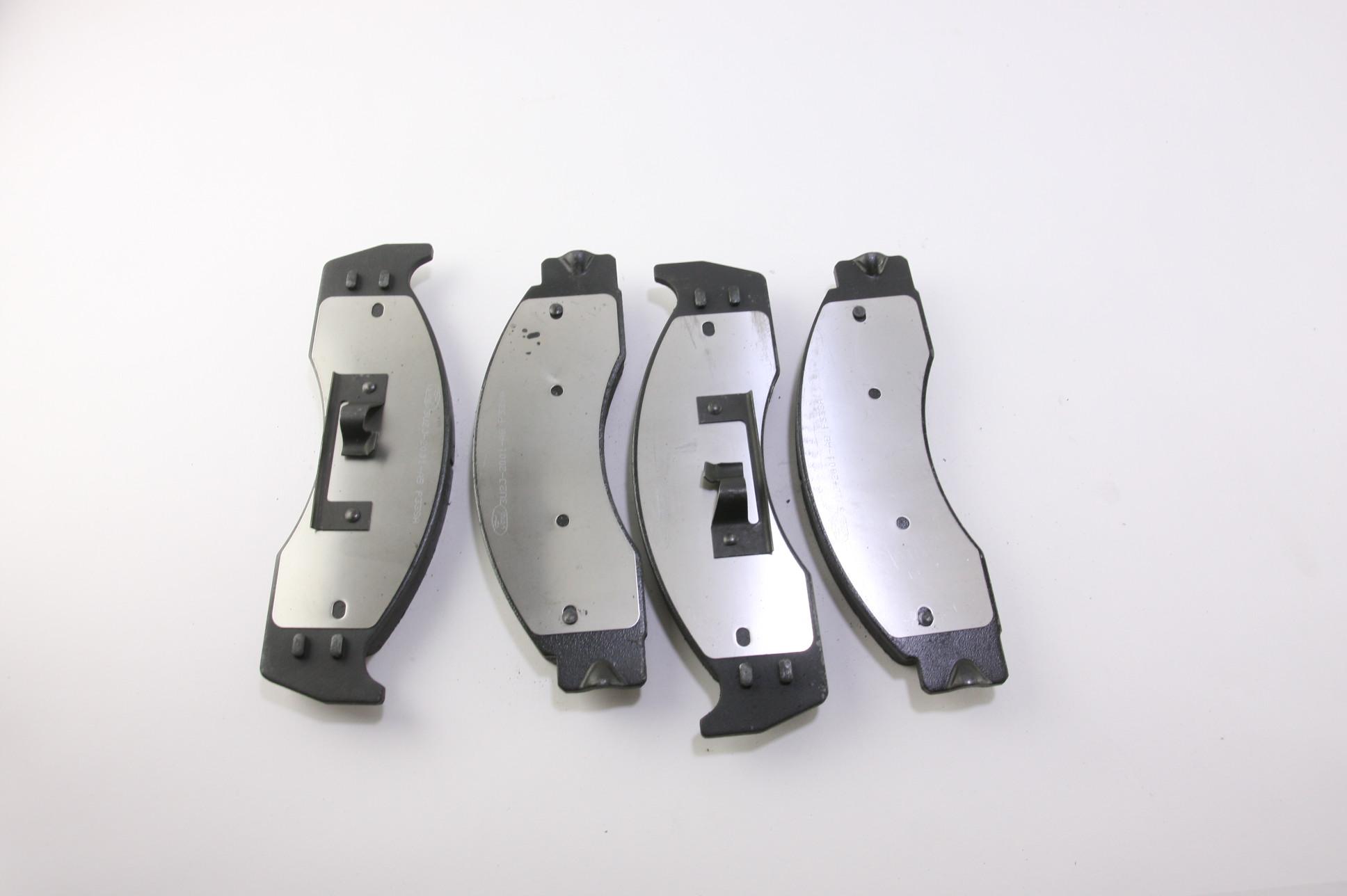 **~ New Motorcraft BRF1389 Ford 3U2Z2001AA Premium Front Disc Brake Pads NIP - image 4