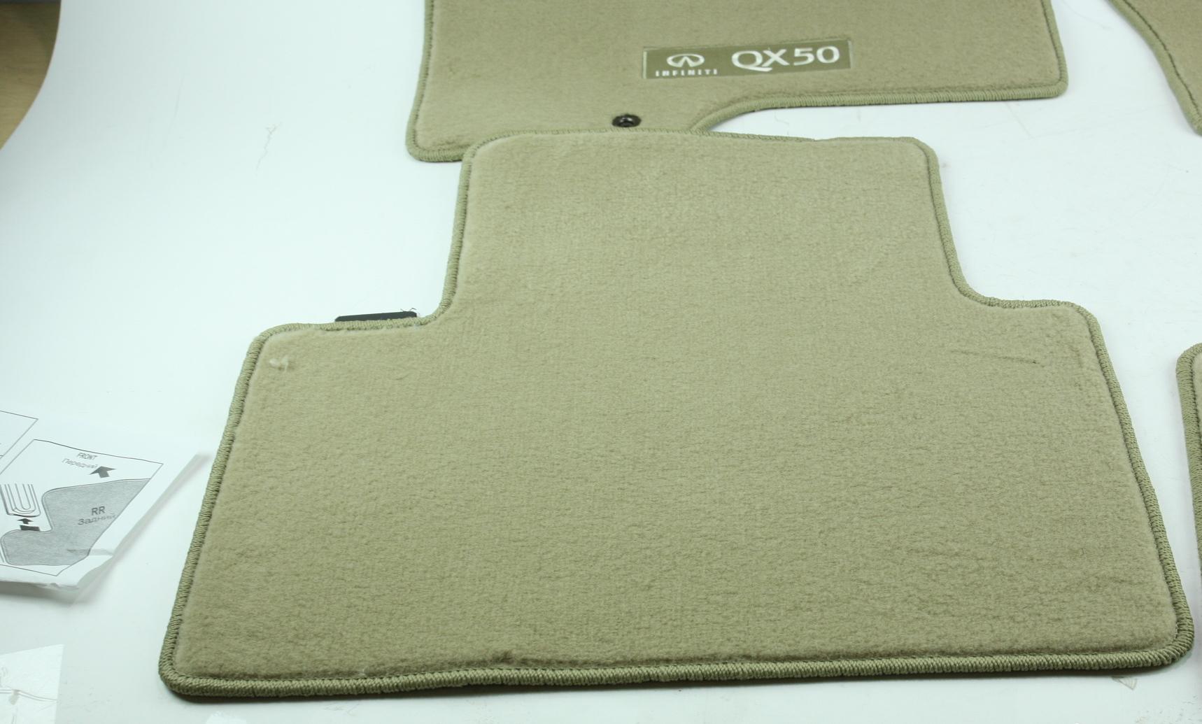 ** Genuine Infiniti Floor Mats Carpeted Wheat Nissan G4900-1UR4J New OEM - image 8
